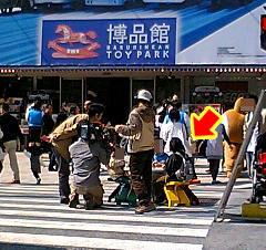 2009_0321_01.jpg