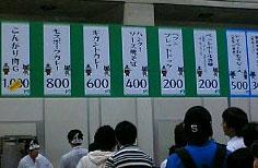 2009_0823_04.jpg