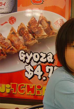 20100730_05.jpg