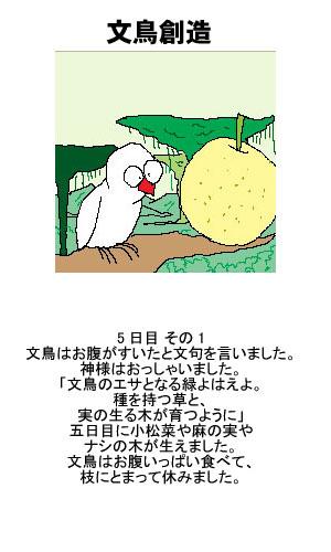 20100829_05.jpg