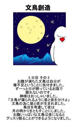 20100829_06.jpg