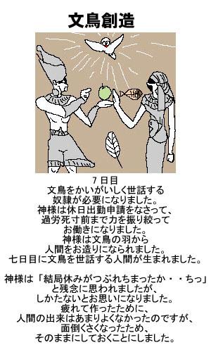 20100829_08.jpg