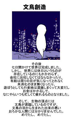 20100829_09.jpg