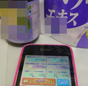 20100928_03.jpg