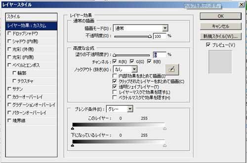 2011_0118_04.jpg
