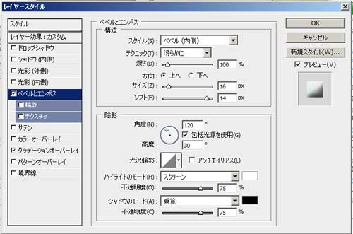2011_0118_08.jpg