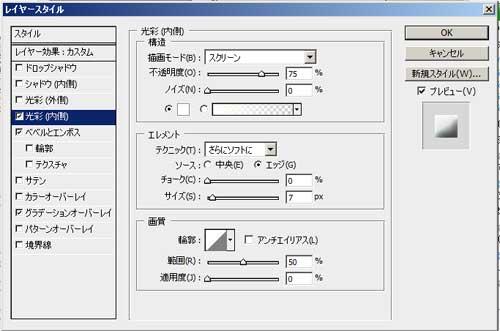 2011_0118_10.jpg