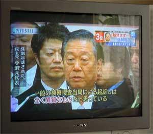 2011_0926_01.jpg