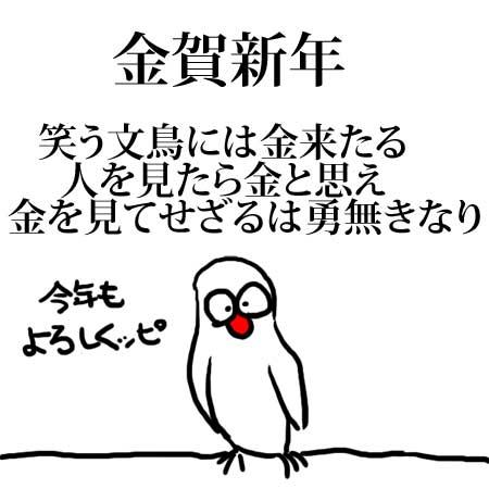 2012_0101.jpg