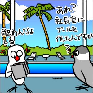 2012_0510_02.jpg