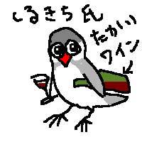 2012_0510_05.jpg