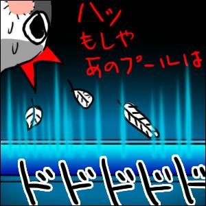 2012_0511_01.jpg