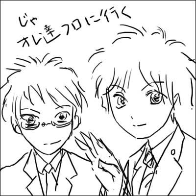 2012_0528_01.jpg