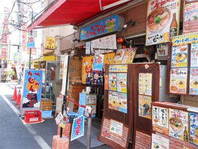 2012_0911_01.jpg