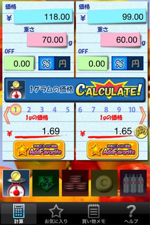 2012_1023_02.jpg
