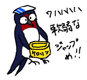 2013_0810_01.jpg