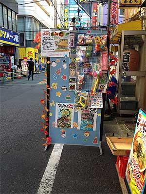 2013_1014_01.jpg