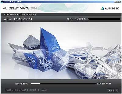 2014_0318_01.jpg