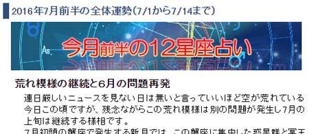 20160629_01.jpg