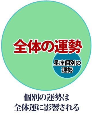 20160716_01.jpg