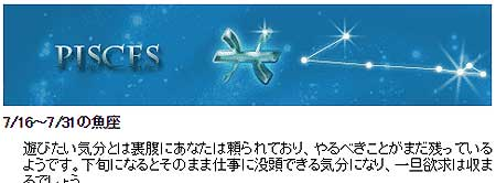 20160719_01.jpg