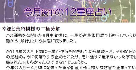 20160815_01.jpg