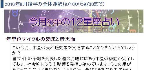 20160915_01.jpg