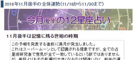 20161115_01.jpg
