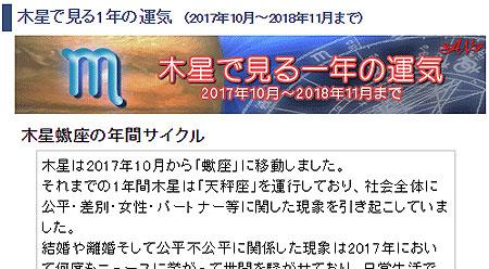 20171006_01.jpg