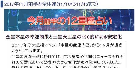 20171031_03.jpg