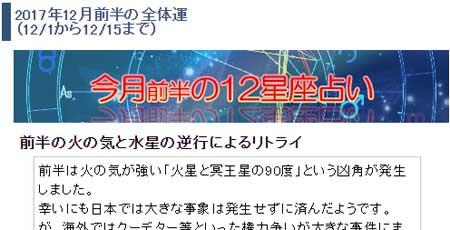 20171201_01.jpg