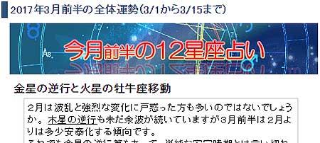 2017_0228_01.jpg