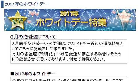 2017_0305_01.jpg