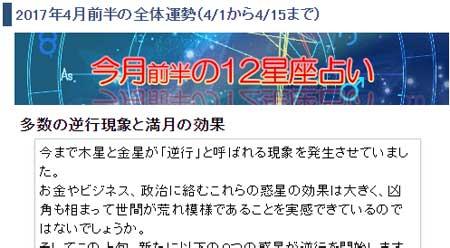 2017_0401_01.jpg