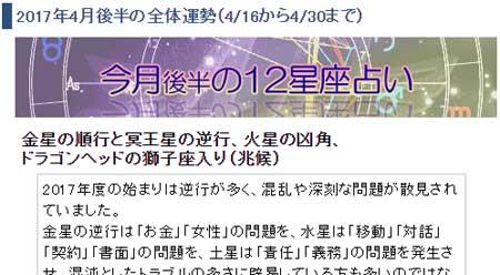 2017_0417.jpg