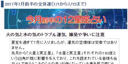 2017_0701_01.jpg