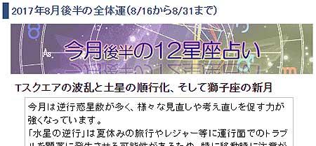2017_0816_01.jpg