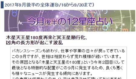 2017_0915_01.jpg