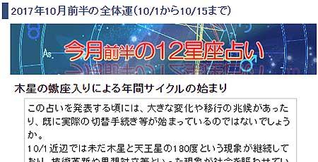 2017_1001_01.jpg