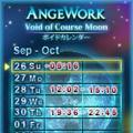 1week_void_calendar_120.jpg