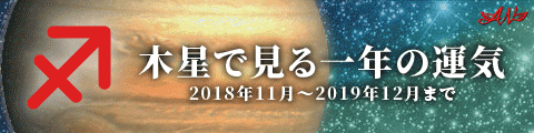 1year_jupiter2019.png