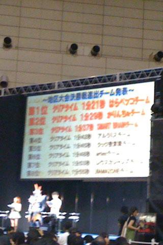 2009_0823_10.jpg