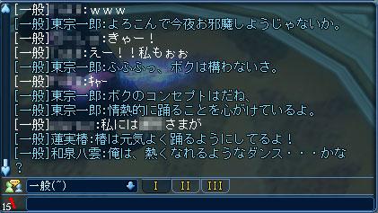 20100124_09.jpg