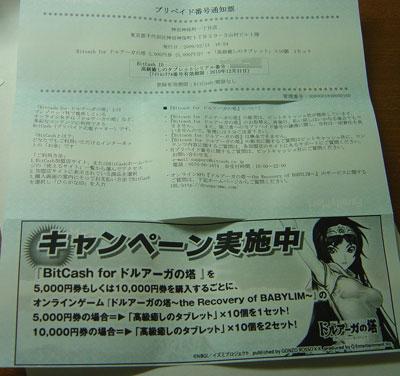 20100126_01.jpg