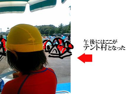 20100817_01.jpg