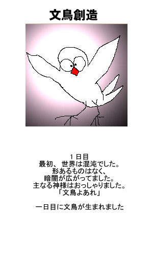 20100829_01.jpg