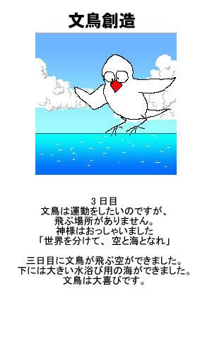 20100829_03.jpg