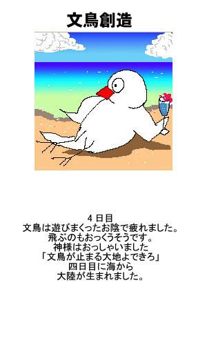 20100829_04.jpg