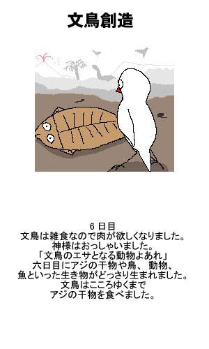 20100829_07.jpg