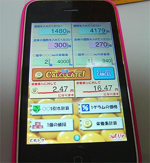 20100928_02.jpg